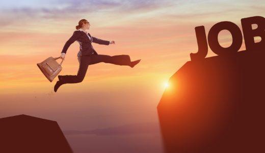 【実体験】20代転職失敗しないように、徹底すべき3つのステップ